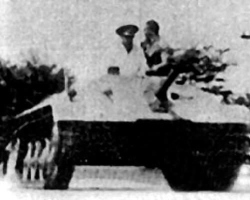 Maresal M-05 tank destroyer
